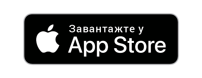 Download for iOS
